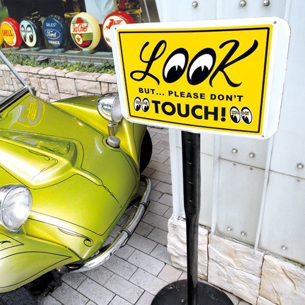 LOOK But Please Do not Touch! Plate [ MG816LO ]