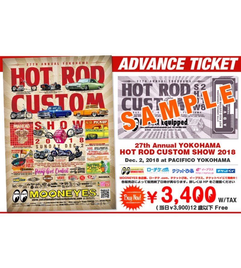 HOT ROD CUSTOM SHOW 2018 Ticket