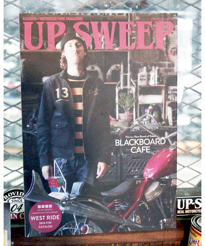 UP-SWEEP vol.24