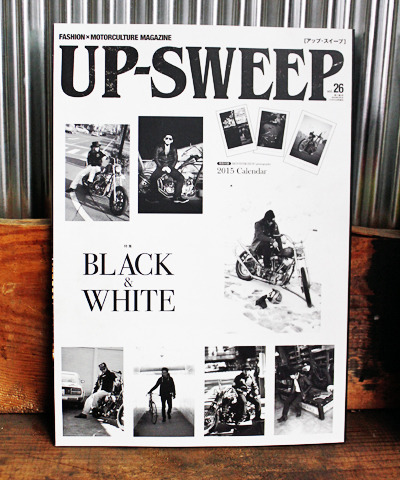 UP SWEEP Vol.26