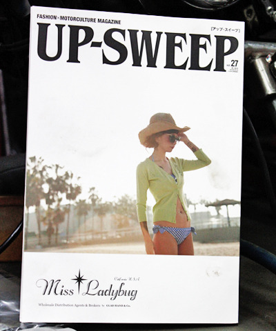UP SWEEP Vol.27