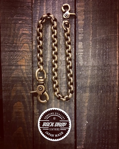WALLET CHAIN (BRASS)