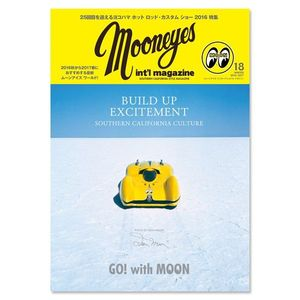MQQNEYES International Magazine Winter 2016-2017 [ MGCAT16-18 ] (500g)